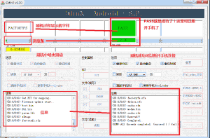 三星安卓odin刷机图文教程详解【以I9000为例】-修订版