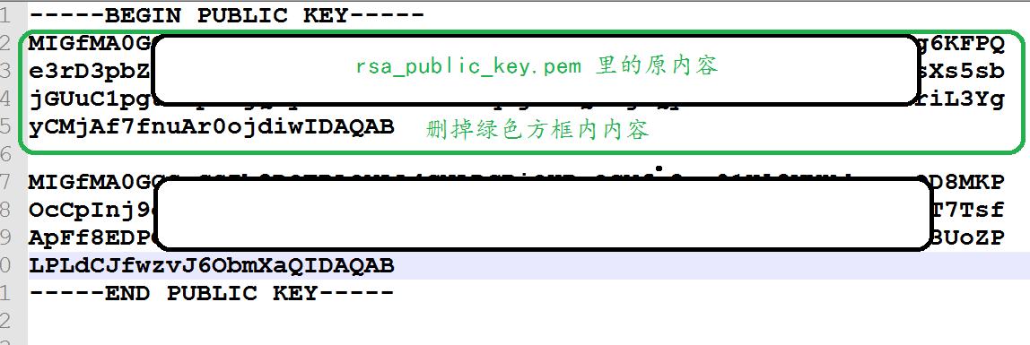 新-WAP支付宝证书获取详细步骤-以opencart为例