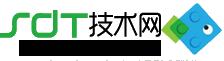 SDT技术网