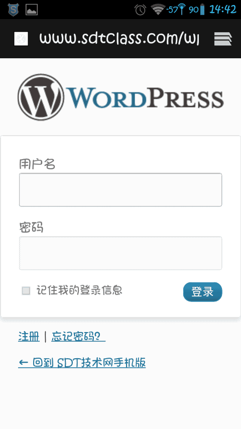 mobilepress for SDT技术网二次修改汉化-欢迎测试!