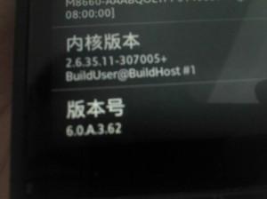 索尼Sony Xperia S LT26I-解锁+root图文教程之解锁BL