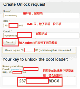 索尼Sony Xperia S LT26I-解锁+root图文教程之申请解锁码