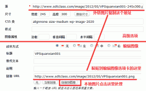 HotNews pro[知更鸟]主题图片无法启用暗箱功能解决办法!