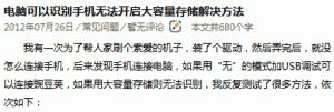 wordpress增强-给文章添加字数统计