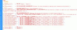 opencart导入导出插件-Export/Import Tool的安装使用以及错误解决办法