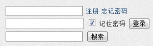 wordpress主题二次开发-给wordpress首页定义登录注册输入框