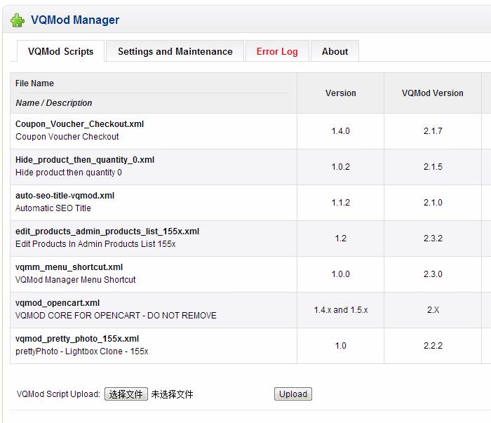 opencart增强-vqmod管理器VQMod Manager