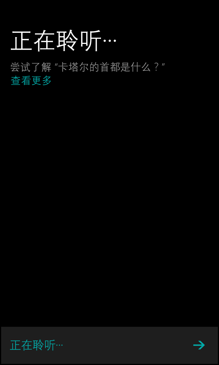 wp8.1-01