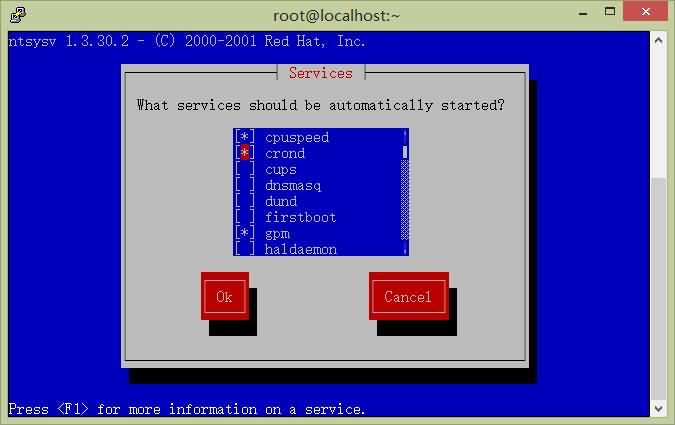 VPS linux centOS 利用crontab设置定时任务!