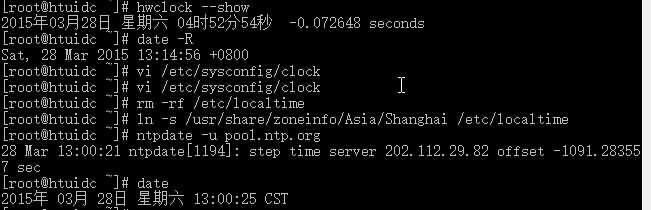 linux VPS 时区修改和时间同步校准