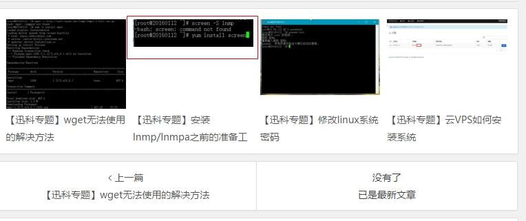 begin主题带图相关文章模块的CSS样式修复