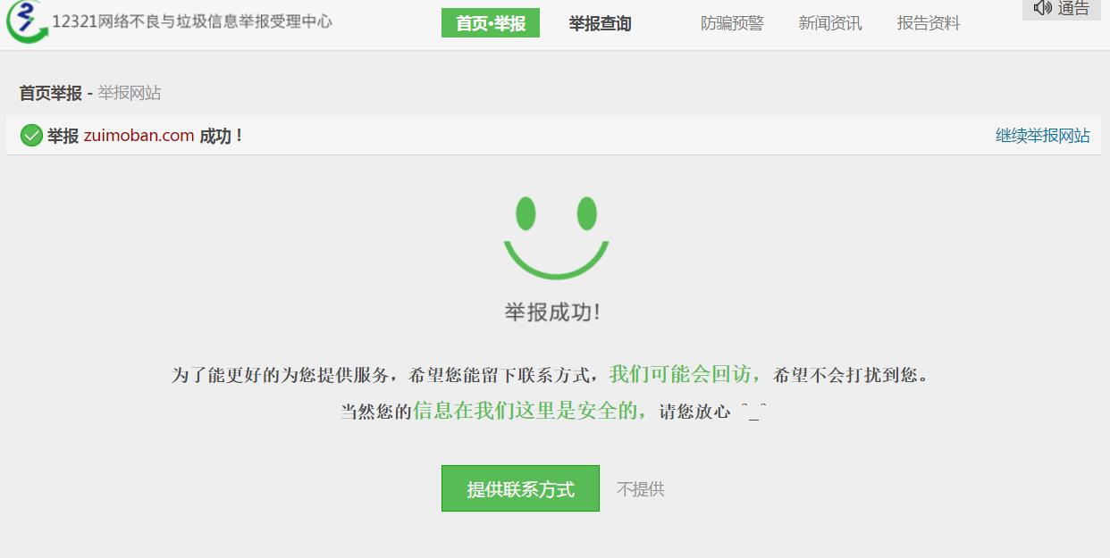 为什么又双叒叕有人抄袭我们网站文章?【0111更新】