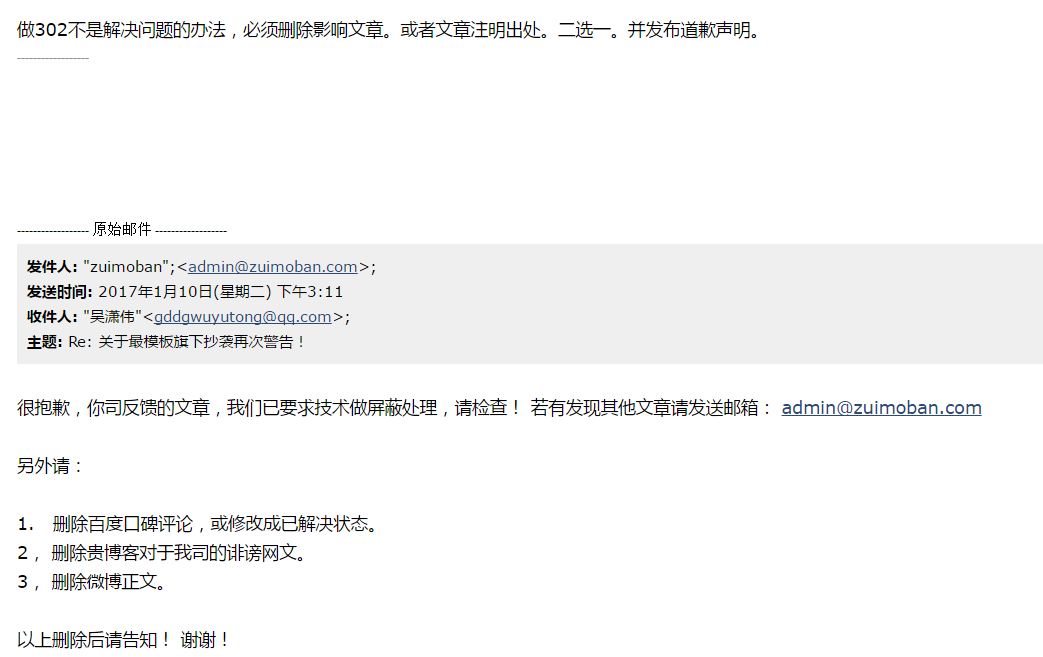 为什么又双叒叕有人抄袭我们网站文章?【0120更新】