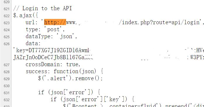 关于opencart添加SSL证书问题系列1--后台订单问题