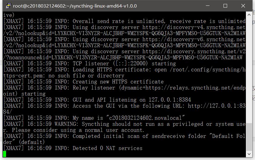 VPS centOS--利用syncthing实现多机数据热备[安装篇]