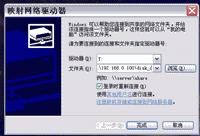 玩转symbian之--利用symsmb软件实现与电脑共享局域网